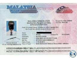 الفيزة الطالب في ماليزيا