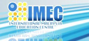 معهد ايمك في ماليزيا