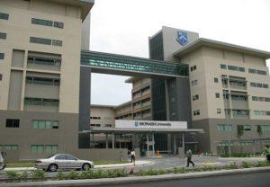 جامعة موناش في ماليزيا