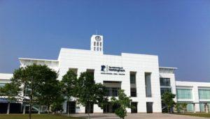 جامعة نوتنجهام في ماليزيا