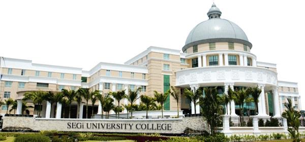 جامعة سيجي في ماليزيا
