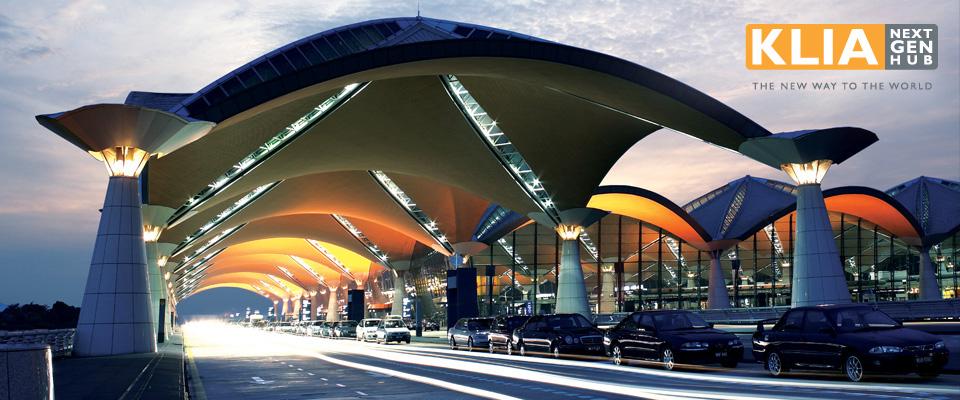 البوابة الرئيسية لمطار ماليزيا