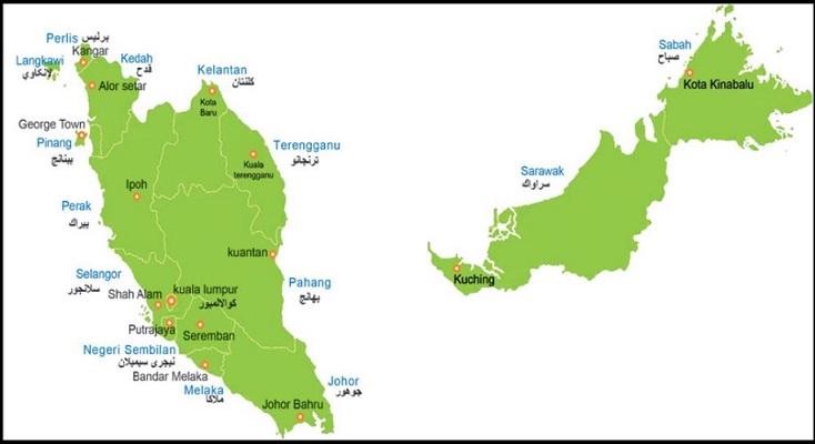 المحافظات الماليزية هي كالتالي