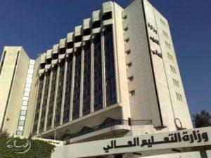 الجامعات الماليزية المعترف بها في العراق