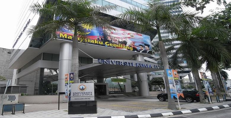جامعة UNIKL في ماليزيا