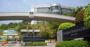 جامعة التكنولوجيا مارا