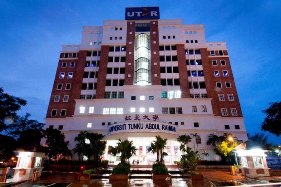 جامعة تونكو عبد الرحمن ماليزيا