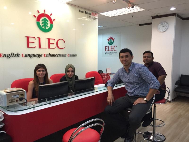 معهد ELEC الامريكي ماليزيا