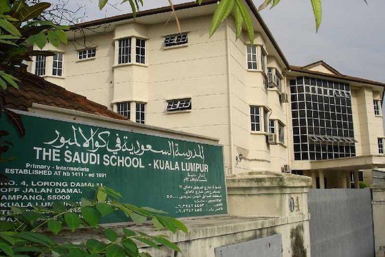 المدارس العربية في ماليزيا