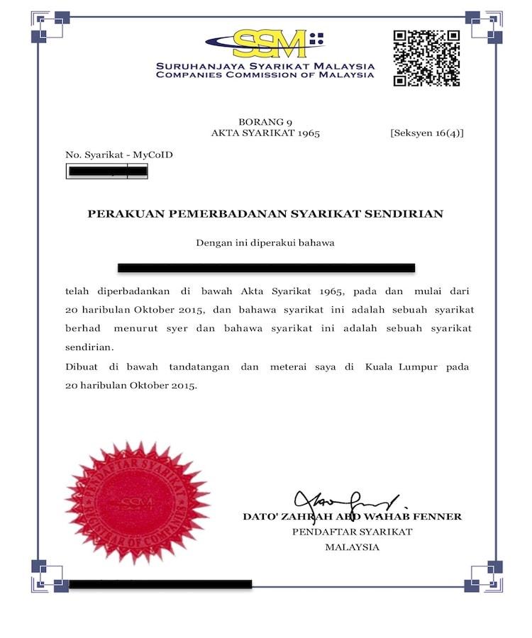 تسجيل شركة في ماليزيا