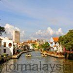 مدينة مالكا في ماليزيا